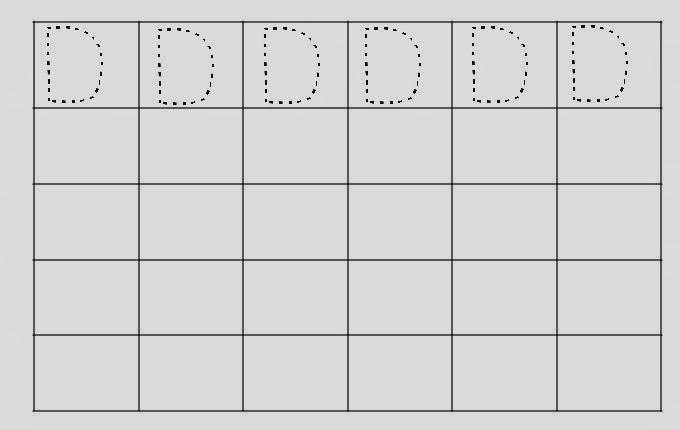 Alfabeto Pontilhado Letra D