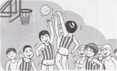 Basquete Recreativo