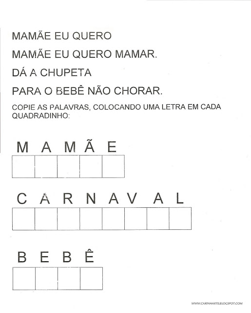 Atividades adaptadas com Marcinhas de carnaval para imprimir