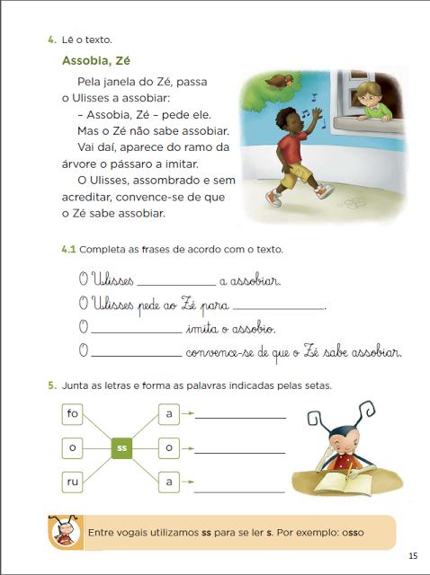 Atividades prontas para imprimir com SS. Estes exercícios são indicados para alunos do primeiro ano do Ensino Fundamental.