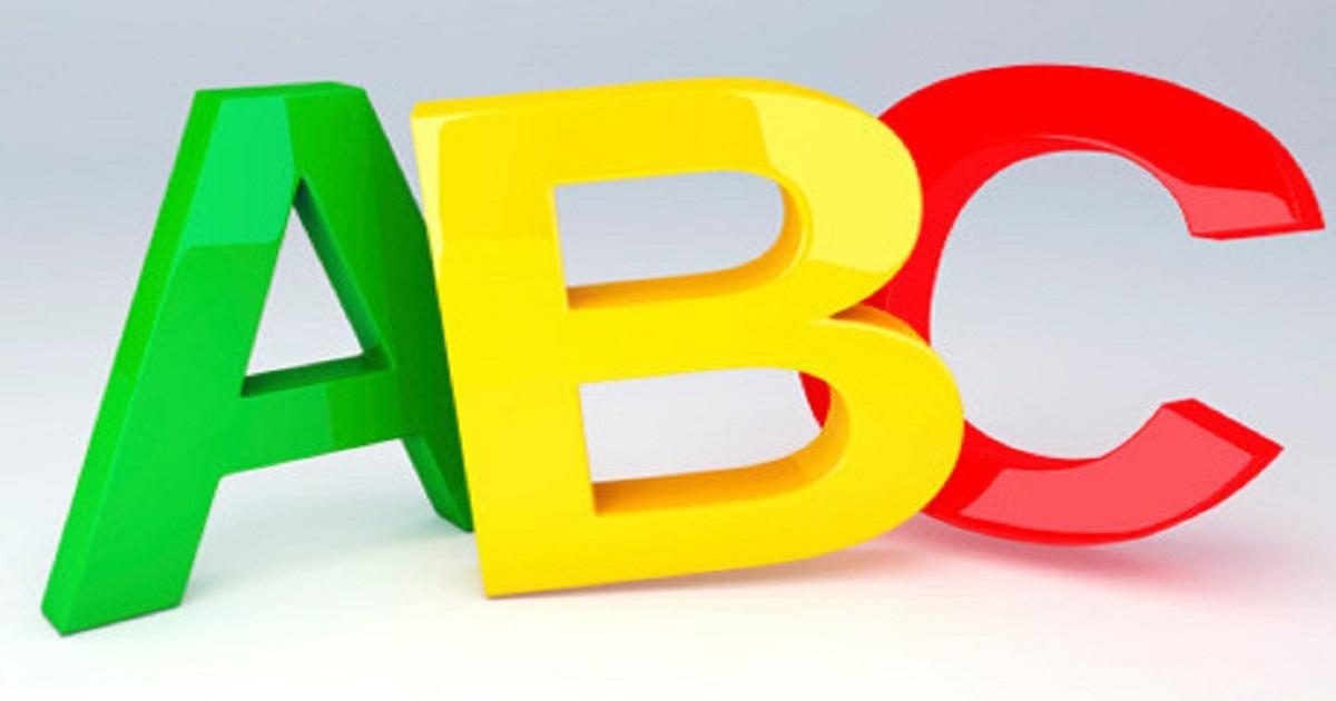 Atividades de Português para Ensino Fundamental - Para Imprimir.