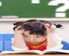 Estratégias para que as crianças aprendam a memorizar