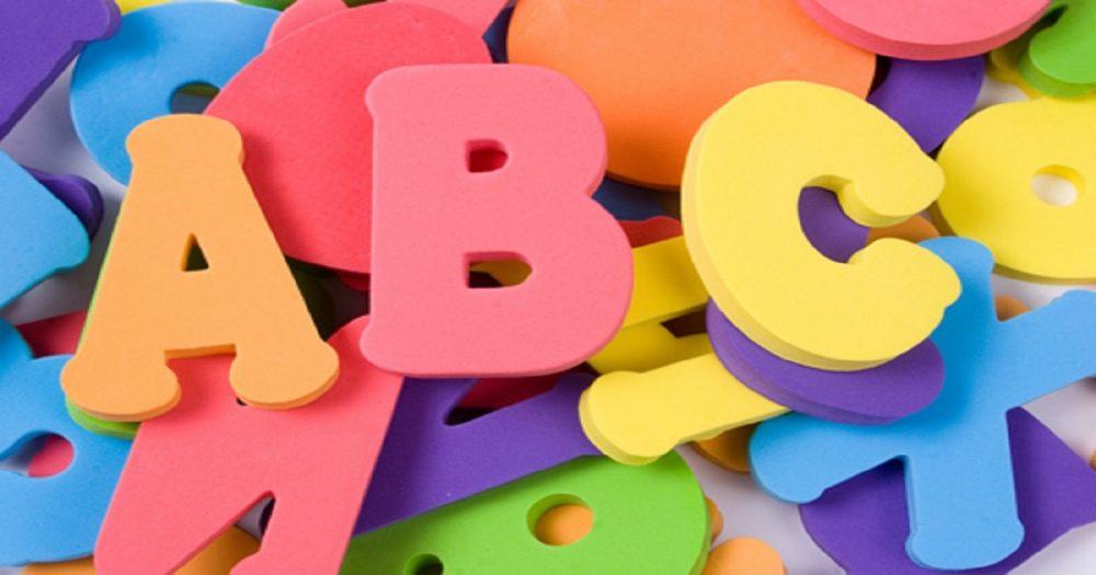 Apostila de Atividades de Alfabetização para Ensino Fundamental em PDF