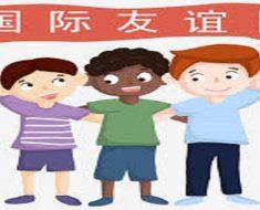 Projeto amizade para educação infantil