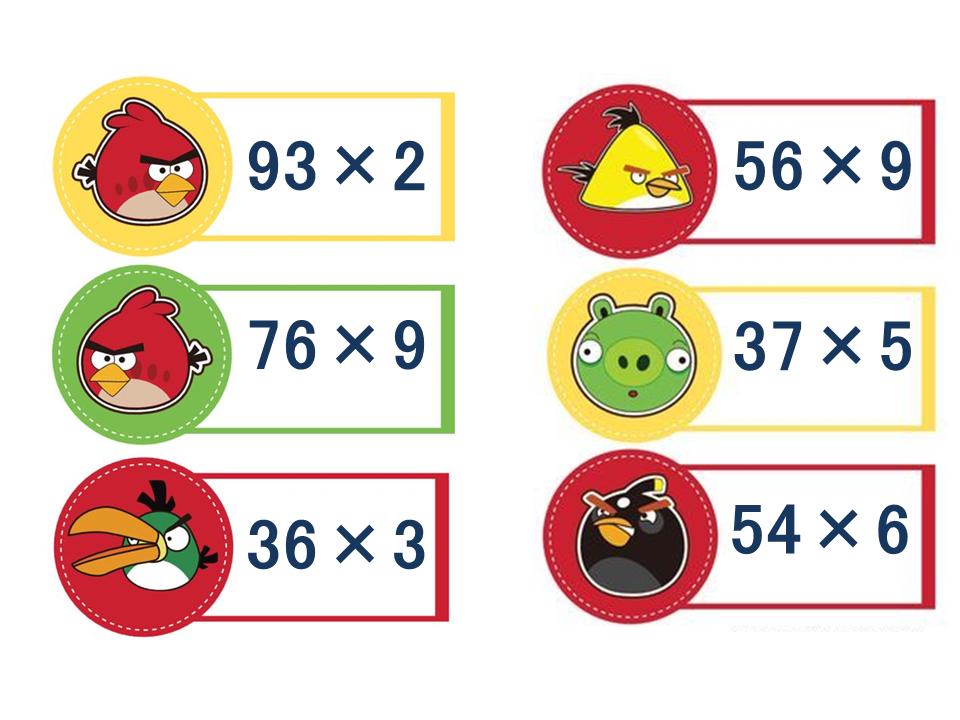 5 Atividades de Multiplicação
